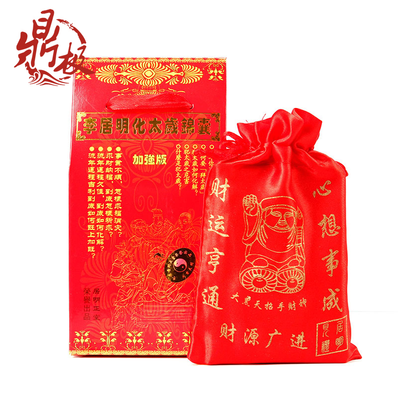 Pray kaitai palette kit of jupiter tips symbol package of 2016 of the lunar new year of the pig monkey tiger snake jupiter card
