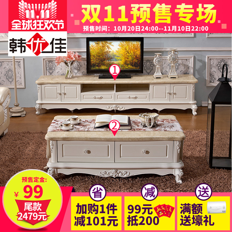 Pre european living room bedroom furniture small apartment marble coffee table tv cabinet combination packages