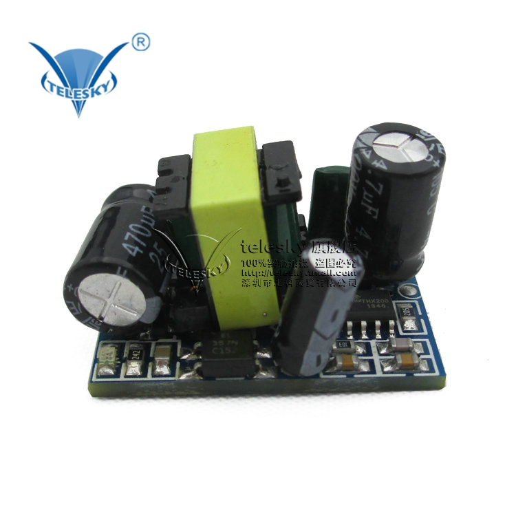 Precision 12 v 450mA (5 w) switching power supply module bare board/led voltage regulator module/ac 220 Turn 12 v