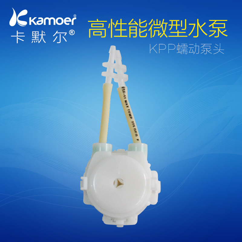 Precision peristaltic pump head pressure pump head pump head pump priming pump miniature pump small pump head pump head pump head