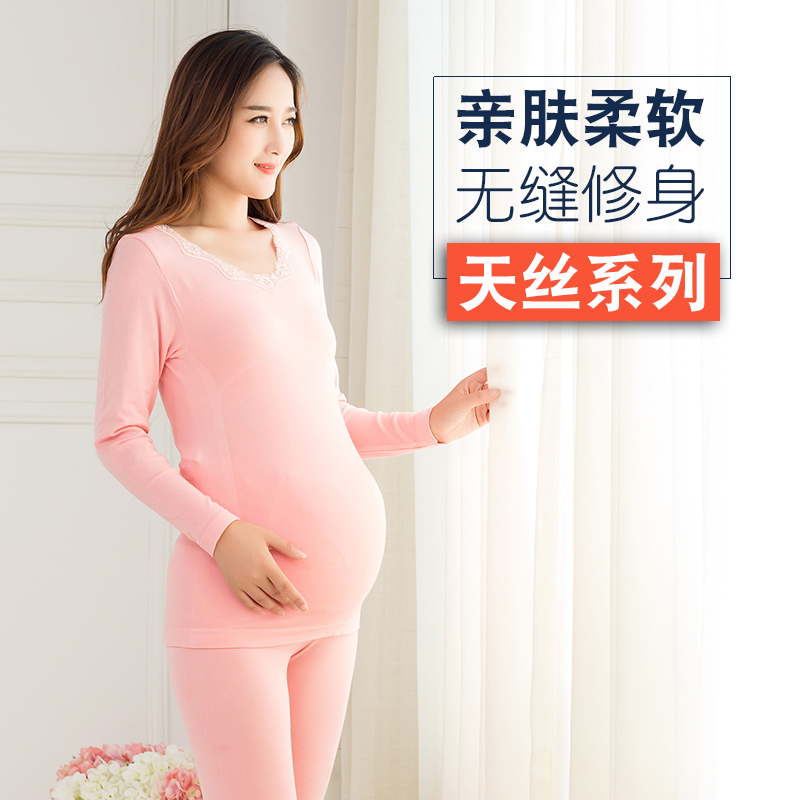 Pregnant qiuyiqiuku suit autumn and winter thermal underwear pregnant women pregnant body underwear shirt clothing line cord pants big yards