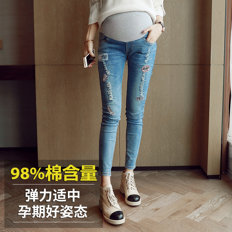 df321a0b4c823 Pregnant women cotton maternity jeans hole stretch pants feet autumn maternity  pants care belly pants fall