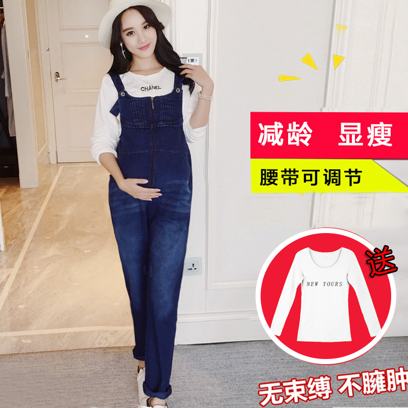 Pregnant women denim overalls pants trousers fall and winter 2016 korean version of the care of pregnant women pregnant belly pants straight jeans pants suspenders piece pants overalls