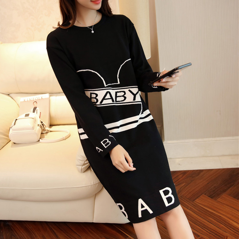 Pregnant women fall and winter sweater and long sections korean alphabet loose pullover sweater bottoming shirt 2016 fall and winter clothes for pregnant women tide