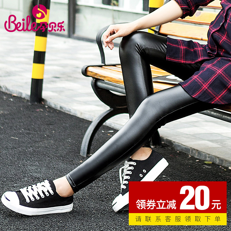 Pregnant women leggings leather pants care belly maternity pants korean version of the spring and autumn outer wear big yards was thin matte leather pants