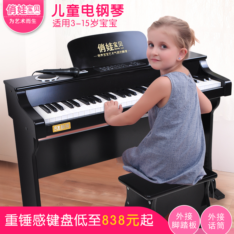 f7b677a24 Get Quotations · Pretty baby baby 61 key piano wooden children piano  electric piano keyboard toy piano baby small