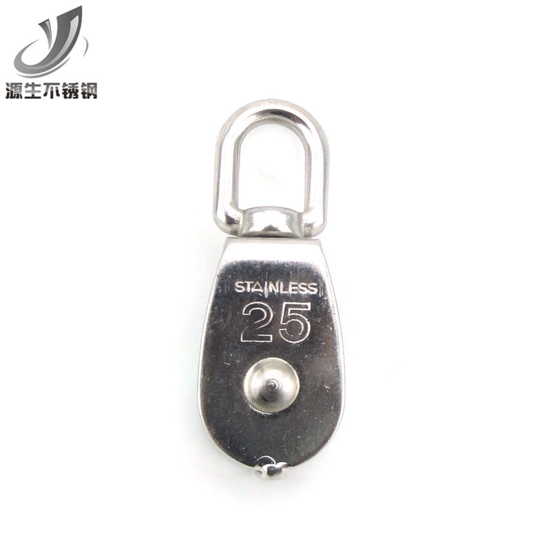 China Wire Rope Pulley, China Wire Rope Pulley Shopping Guide at ...