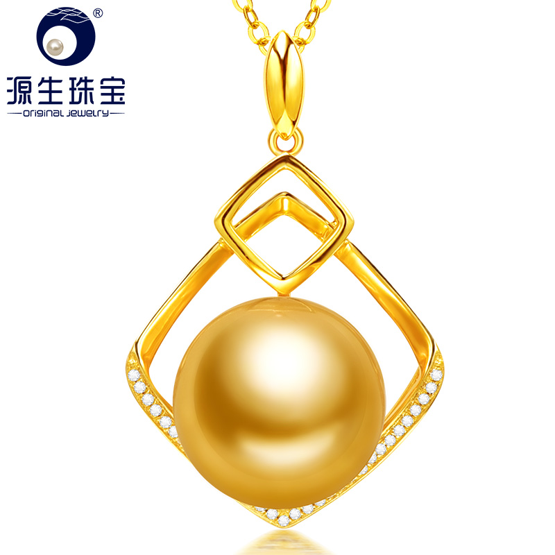 Primal jewelry natural nanyang kim pendant rui颗k kim seawater pearl necklace jewelry perfect circle fashion