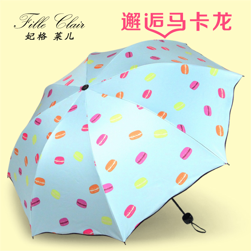 Princess grameen children korean female creative umbrella folding umbrella rain or shine dual sun umbrellas vinyl uv sun umbrella