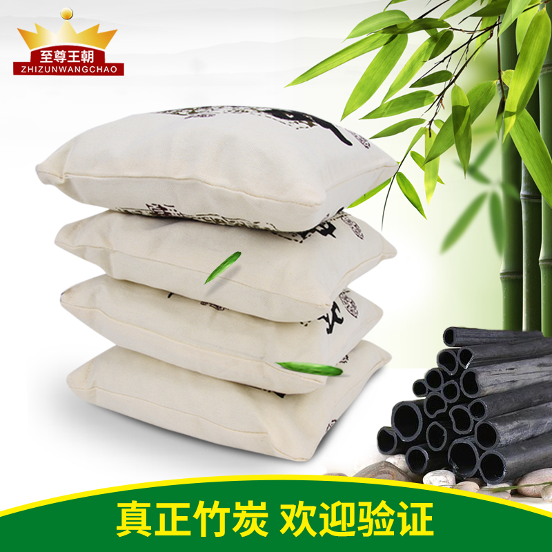 Private car charcoal bag odor of formaldehyde in addition to damp odor car activated carbon to purify the air inside the car ornaments