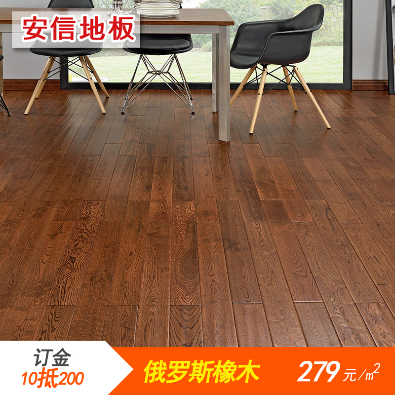 Privileges deposit anxin oaken (oak) 100% pure solid wood antique flooring factory outlets
