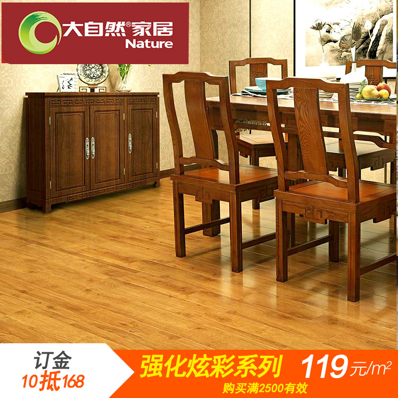 China Laminate Flooring Roll China Laminate Flooring Roll Shopping