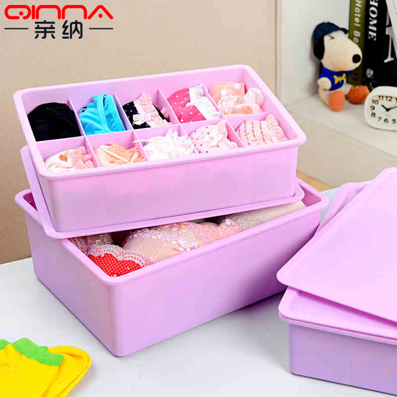 Pro nano plastic three sets of underwear storage box covered socks underwear bra covered storage box sorting box