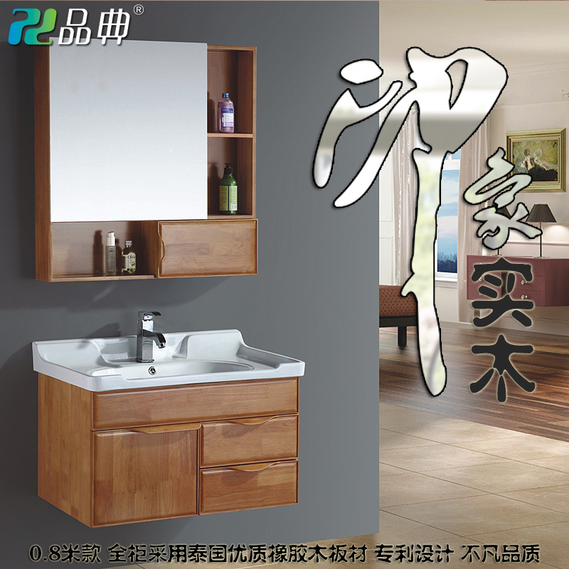 Product code bathroom cabinet combination of solid wood oak bathroom cabinet washbasin cabinet modern minimalist rustic x006