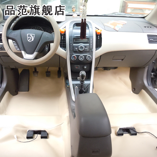 Product range car floor modern ix25 ix35 lang move ruiyi name figure yuet rena dedicated to plastic
