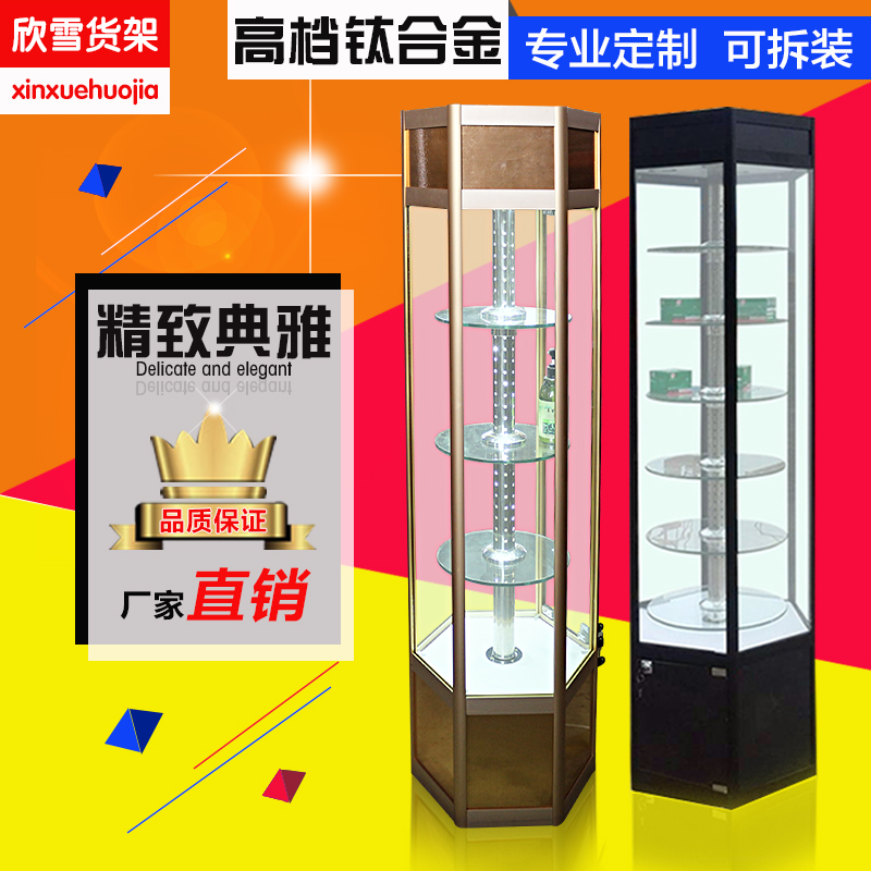Product showcase cosmetic display cabinet shop transparent hand model toy rotating sample square glass cabinets