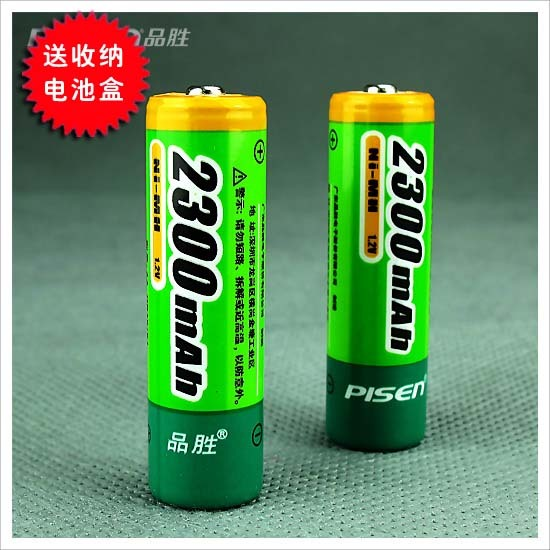 Product wins 5 rechargeable batteries on 5 battery aa2 no. 2300 mA aa nimh rechargeable battery 2300 mah