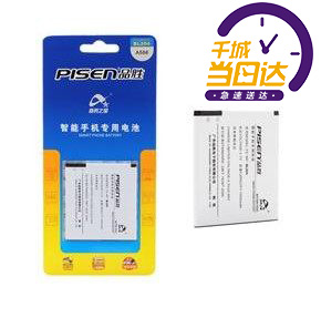 Product wins applicable lenovo bl204 (a586) battery a586 a765e s696 a630t phone battery
