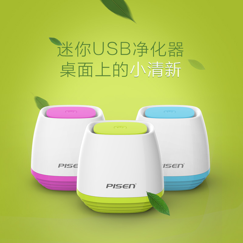 Product wins usb air purifier treasure fresh office pm25 car carrier air purifier oxygen bar in addition to second-hand smoke