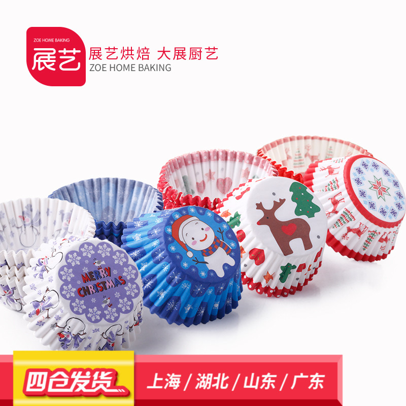 [Product] zhanyi zhanyi christmas kitchen baking temperature cups cake paper tray paper tray 100 loaded round