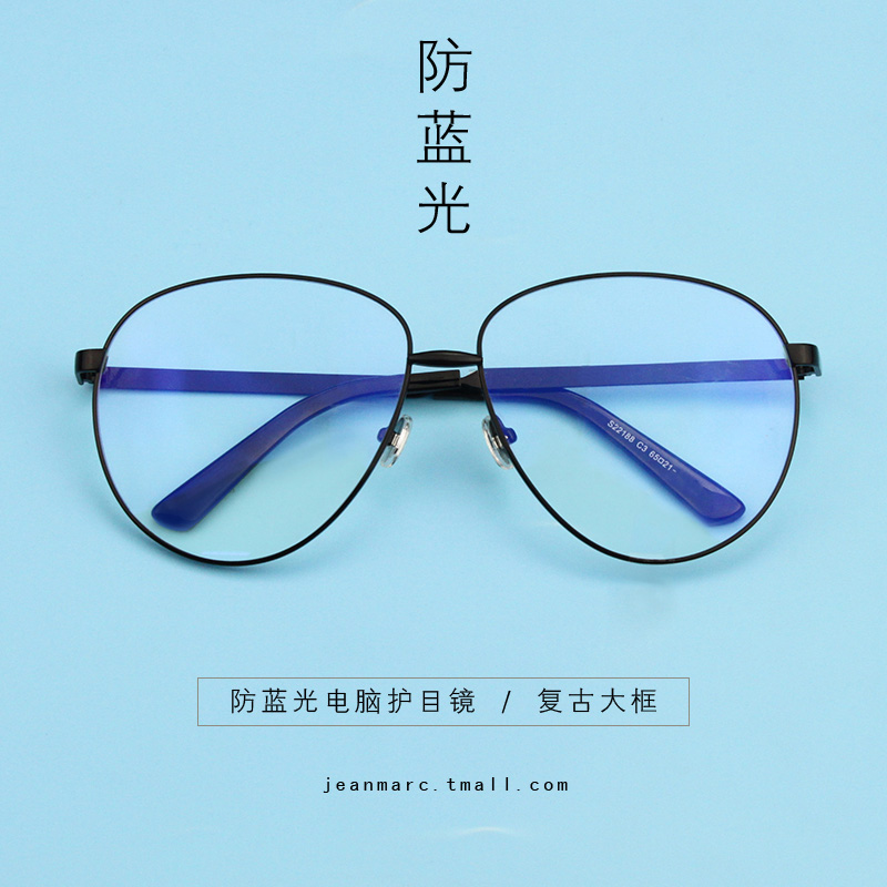 4fb8f5dd217 Get Quotations · Products anti blu-ray radiation glasses female tide big  box retro glasses frame glasses computer