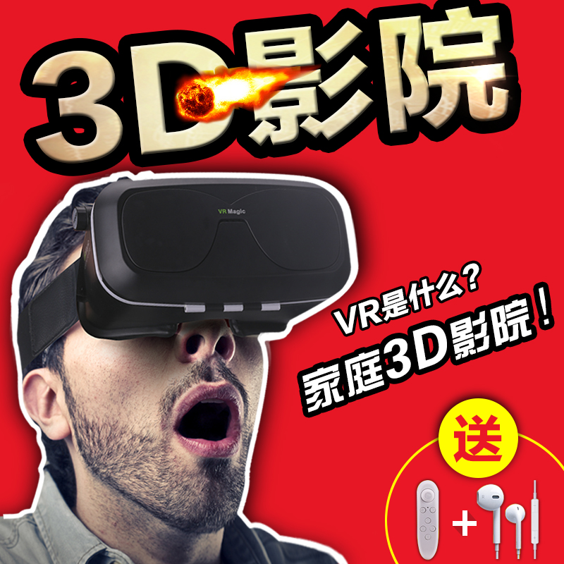 Products based vr virtual reality vr glasses 3d smart glasses adult helmet headset gaming phone cinema glasses