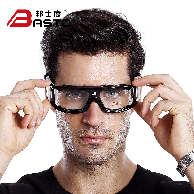 Professional basketball bangshi degrees of myopia glasses fogging male football protective sports glasses frame goggles bl022