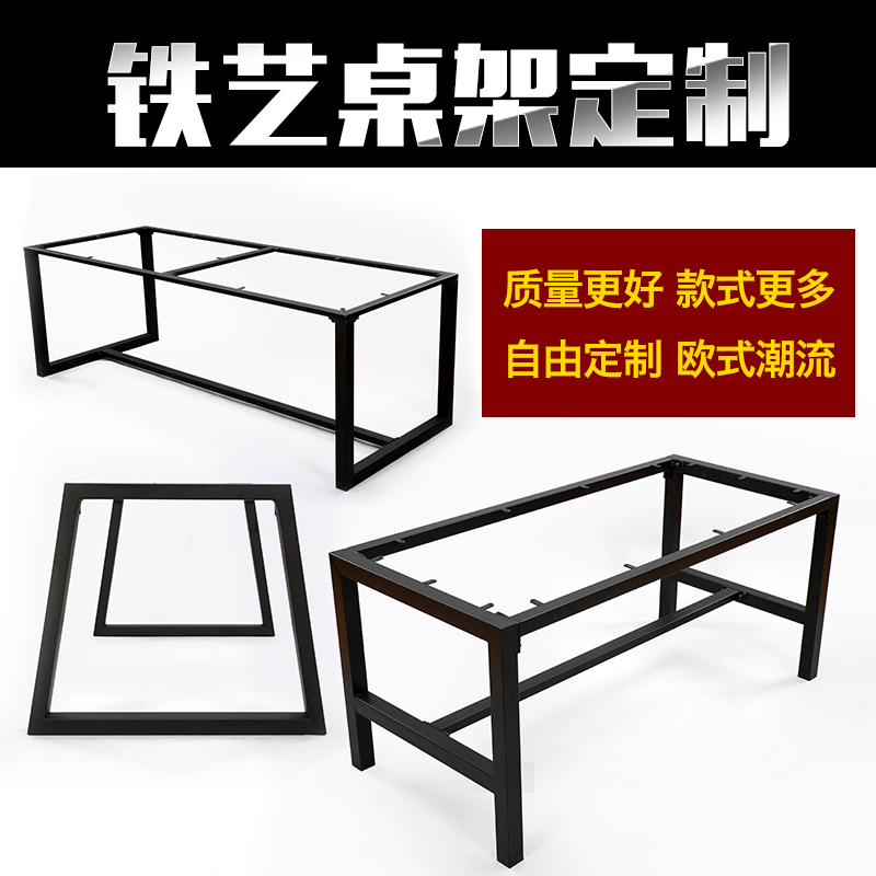 Attrayant Get Quotations · Big Board Tables Custom Wrought Iron Bracket Legs Legs Legs  Deskstands Iron Hob Office Desk Sets