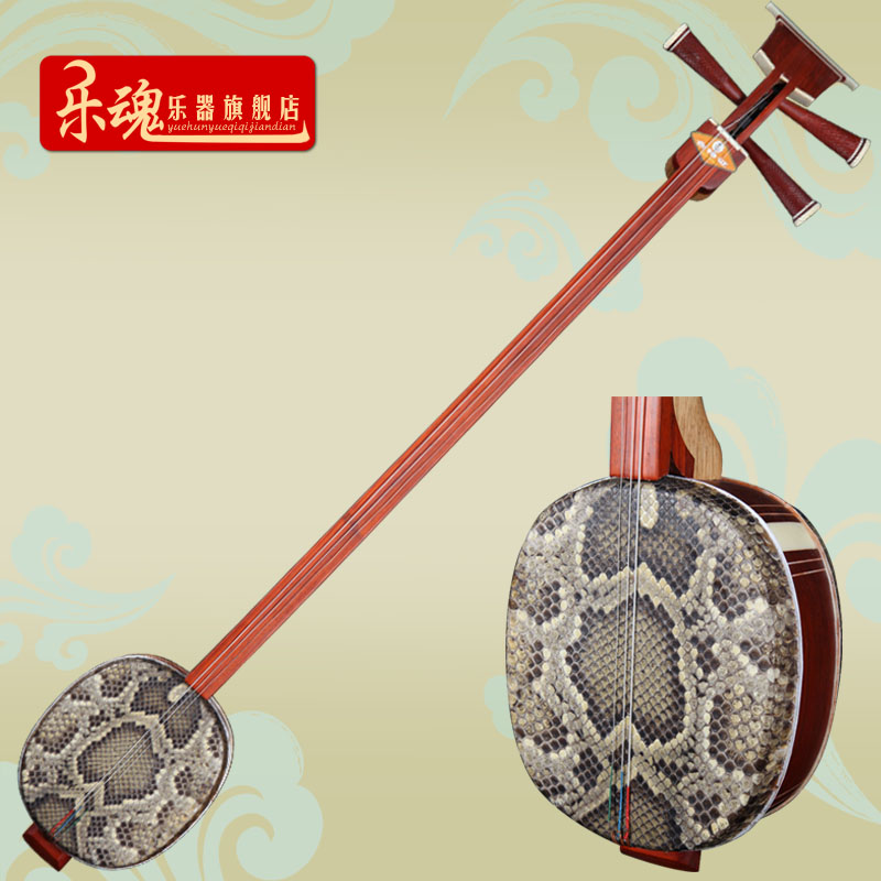 Professional mahogany banjo banjo type of professional playing folk instruments factory outlets to send three string box nails