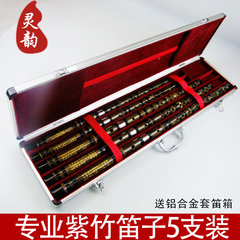 Professional musical instruments black bamboo flute flute edge 5 3æ¯suit wujiantao send aluminum flute connect copper flute Box