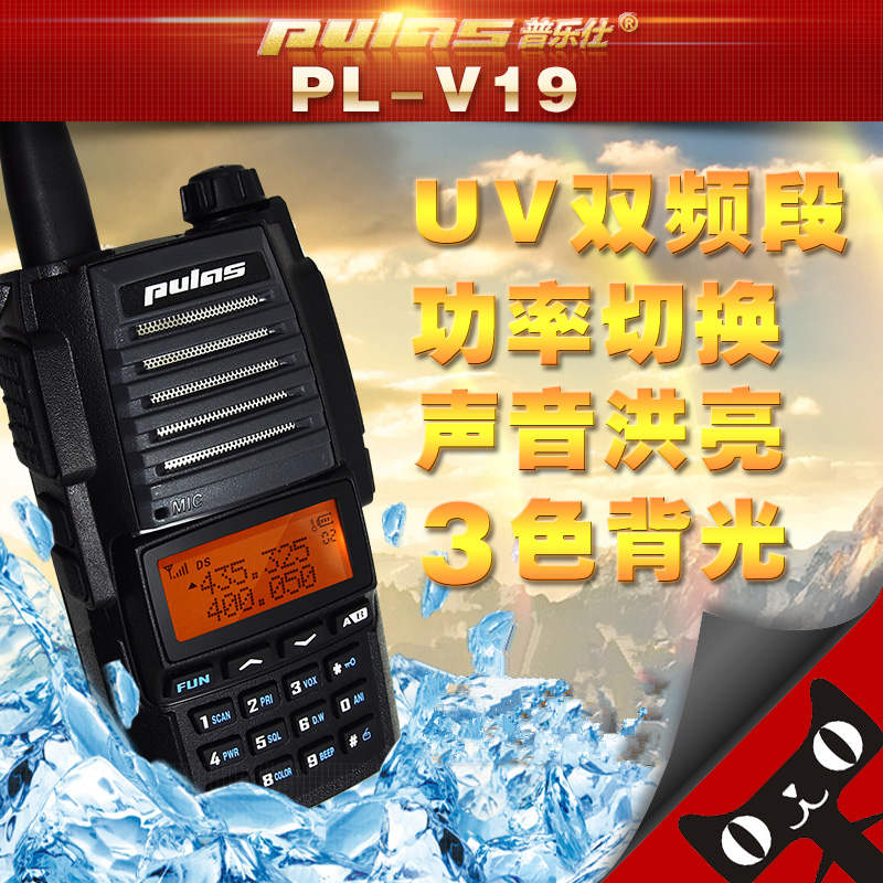 Professional walkie talkie civilian 50 kilometers outdoor high power uv double segment hand sets car traveling by car one pair of non