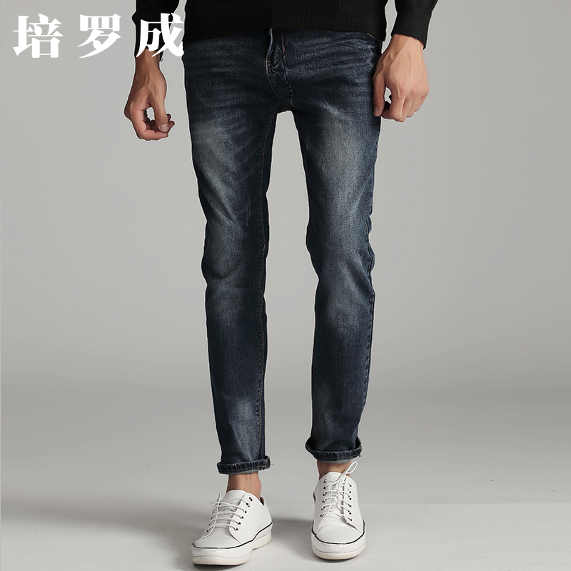 Progen autumn stretch jeans male business casual slim straight male feet jeans denim long pants youth with disabilities