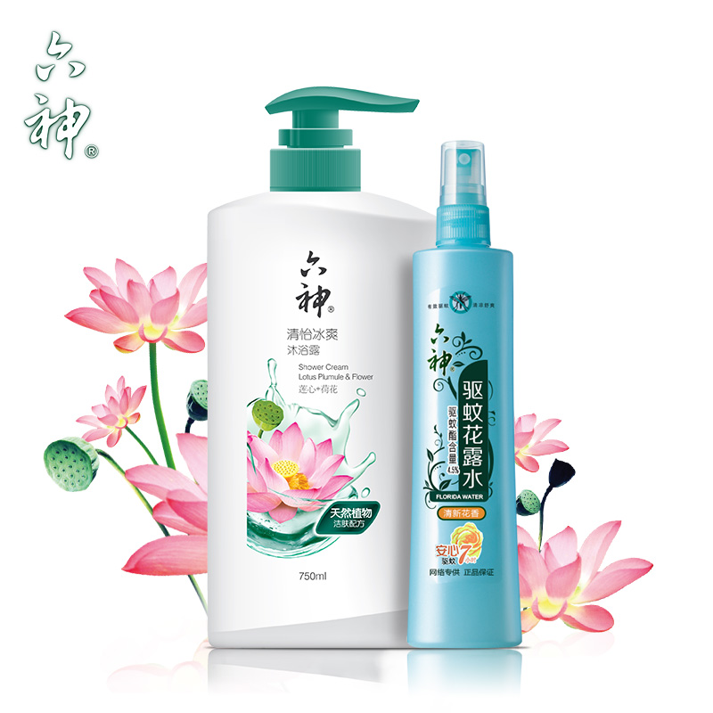 [Promotion] six god shower gel icy shower gel 750 ml + qing yi flooding mosquito spray toilet water 180 Ml