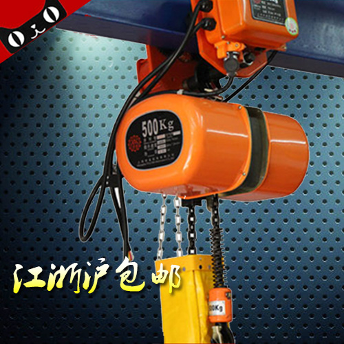 Promotional 12 electric chain hoist lifting chain hoist chain hoist chain hoist 0.5 t 5 m