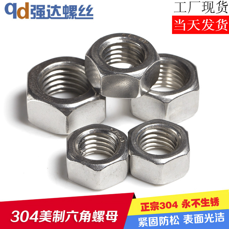 Promotional 2 #-10 #/304 stainless steel american nut/nut american/american standard Nut/six angle is not on the
