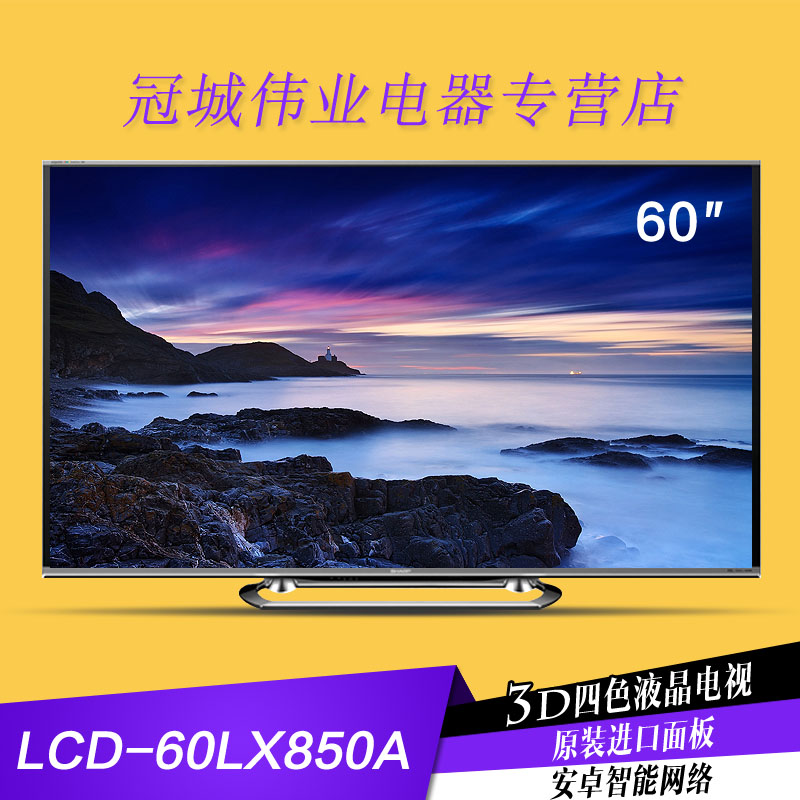 Promotional sharp/sharp lcd-60lx850a sharp 60 inch lcd tv four color android 3d lcd