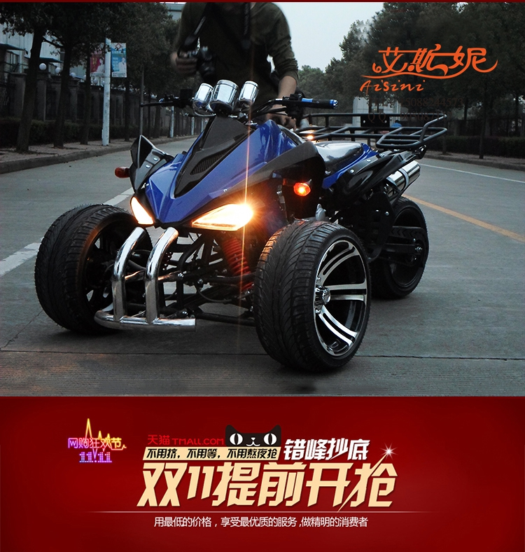 Promotional upgrade mars fell trishaw 12-14-year-old tricycle 125cc150cc250cc cooled 12-inch aluminum wheel atv