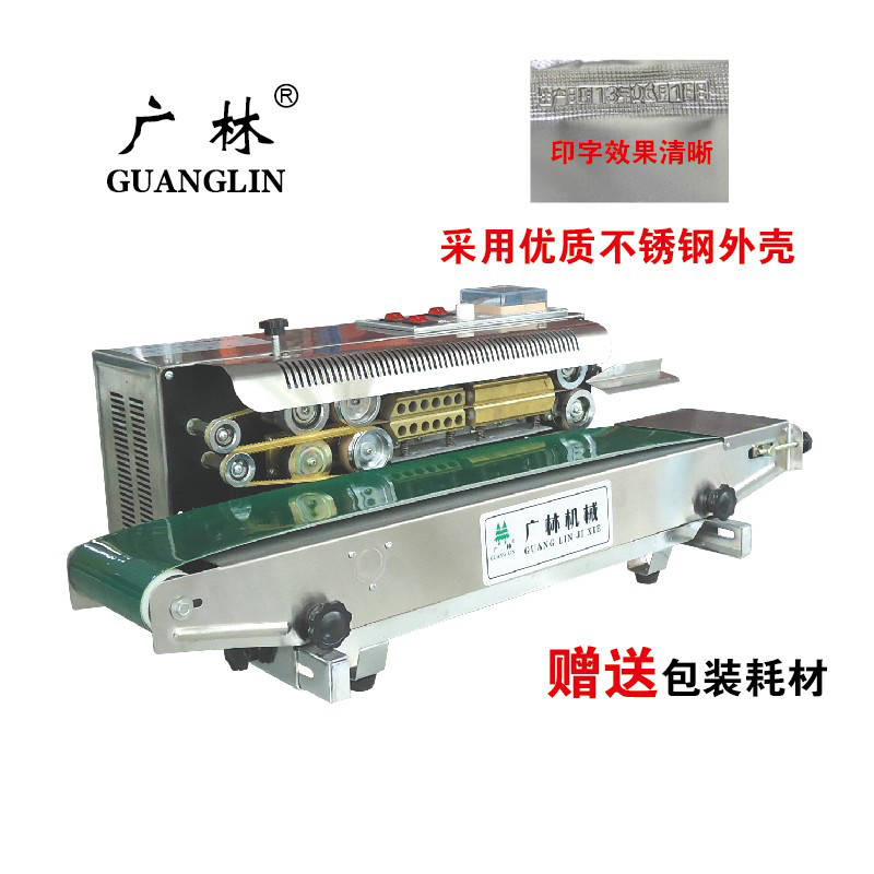 Pronix fr-900 continuous automatic sealing machine plastic bag stainless steel automatic continuous film sealing machine sealing machine aluminum foil
