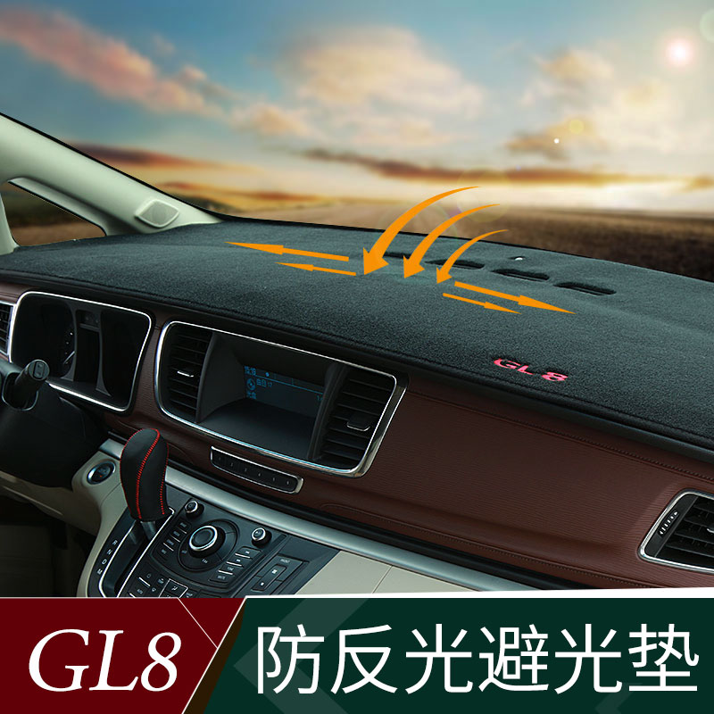 Proposals with respect to paragraph new buick gl8 gl8 modified reflective mat dark visor pad dedicated car decoration accessories business