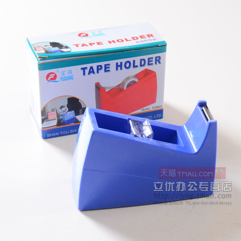 Prosperous tape dispenser tape machine tape cutter transparent tape office stationery tape dispenser tape cutter base