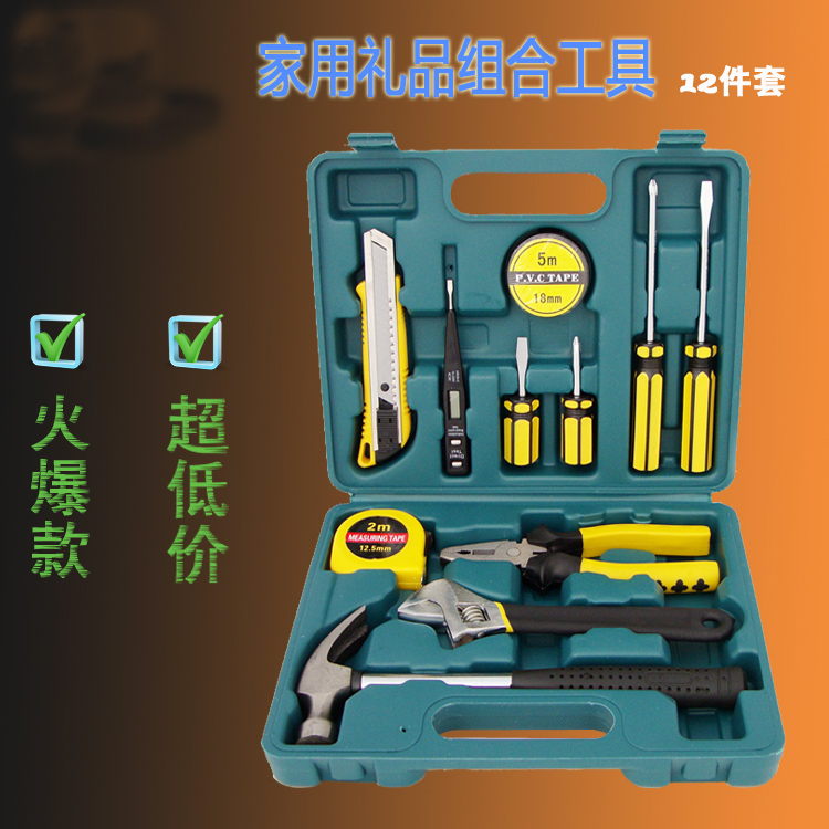 Proud horse power 12 tool set household tool set household tool kit maintenance electrician tool box