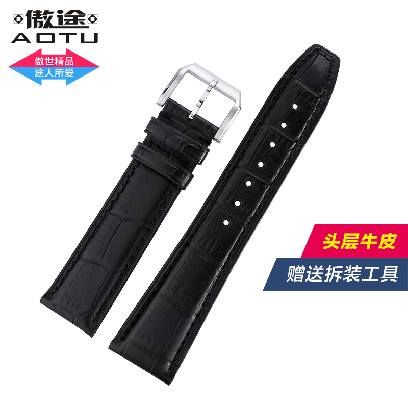 Proud of the way applicable iwc male italian calfskin leather watch band buckle 20 21 22mm