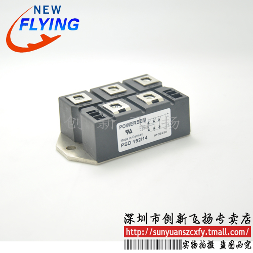 PSD192/14 PSD192/16 power modules original spot special supply welcome to order