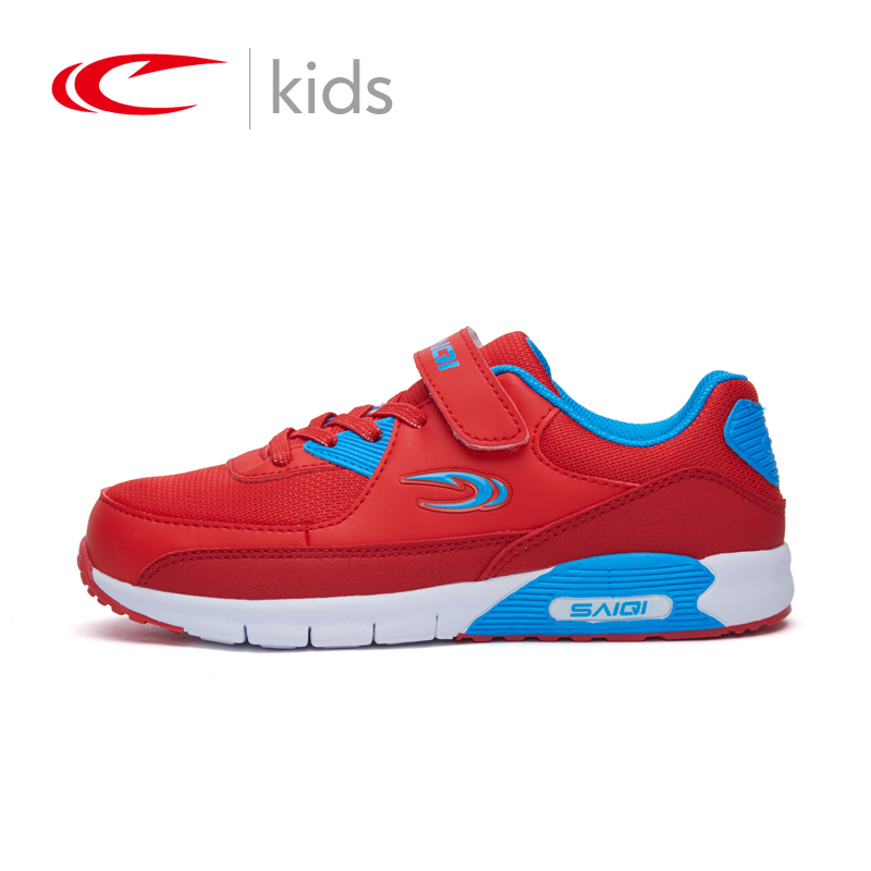 Psyche 2016 summer and autumn new boys shoes big boy sport shoes fashion shoes running shoes running shoes for children 626005