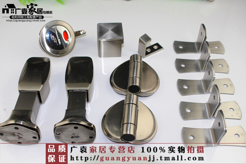 Public toilet partition accessories toilet partition accessories toilet partition hardware accessories kit mg10