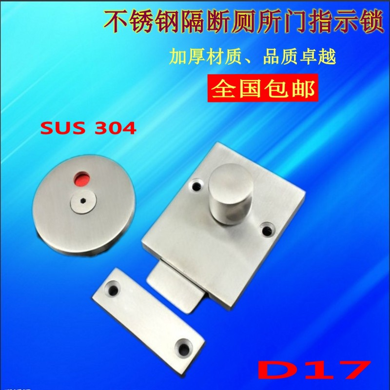 Public toilet toilet partition hardware lock someone no indication lock fine stainless steel partitions locks