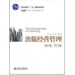 "ã Publishing business management/general higher education ""on"" china's eleven th five national planning materials ã schow tohatsu, Beijing university press"