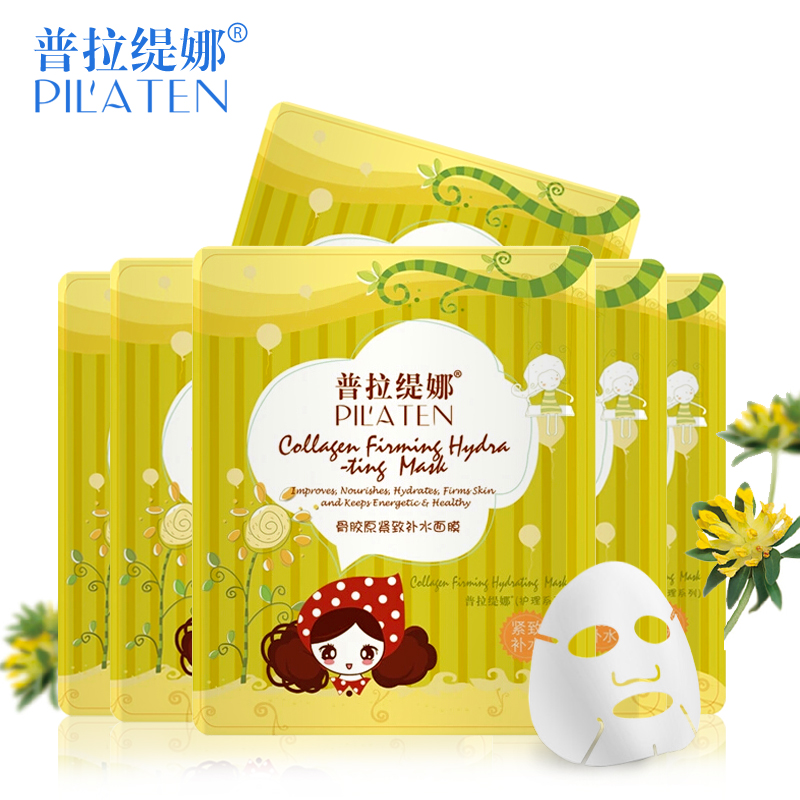 Pula tina collagen firming mask replenishment moisturizing oil control julep pores