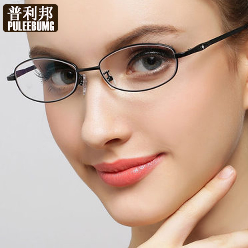 Puli bang female with myopia small box full frame glasses frame glasses frame memory metal frame frames wild Ms.