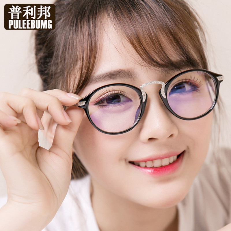 Puli bang korean version of the retro ladies round frame glasses frame metal temples eyeglass frames can be equipped with myopia glasses frames ms.